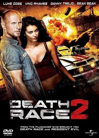 Смертельная гонка 2: Франкенштейн жив (2010) Blu-ray + BDRip 1080p/720p + HDRip 1400/700 Mb