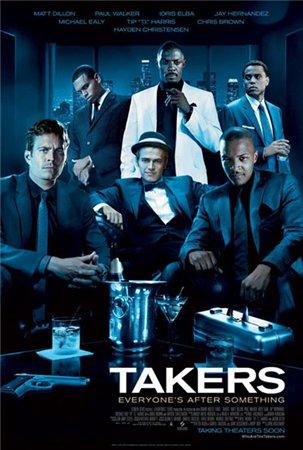 Мальчики-налетчики / Takers (2010) BDRemux + DVD5 + BDRip + HDRip + DVDRip