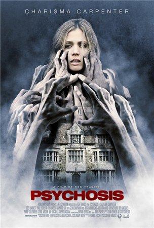 Психоз / Psychosis (2010) DVDRip 700 MB