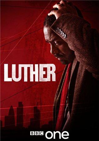 Лютер / Luther (1 сезон/2010) HDRip