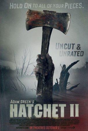Топор 2 / Hatchet 2 (2010) DVDRip