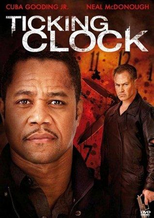 Убить по расписанию / Ticking Clock (2011) HDRip + DVDRip