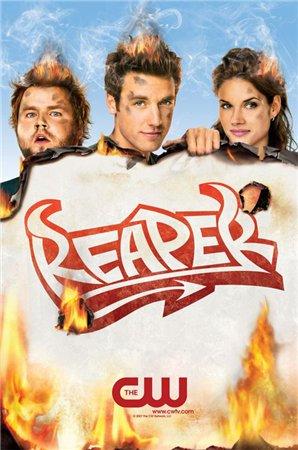 На службе у дьявола / Жнец / Reaper (2007) 1 сезон