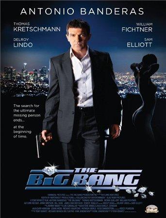Большой выстрел / The Big Bang (2011) DVDRip 1400/700 Mb