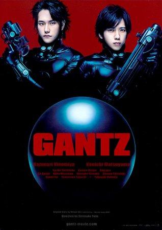 Ганц / Gantz (2011) BDRip 720p + HDRip