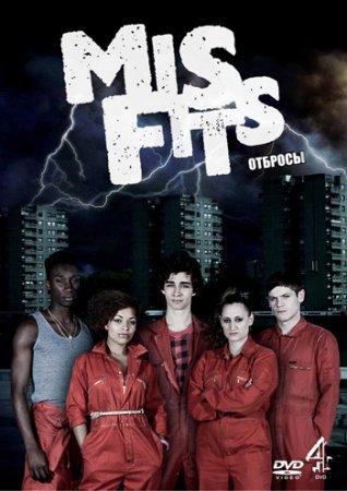 Отбросы (Долбанутые) / Мisfits (3 сезон/2011) HDTVRip