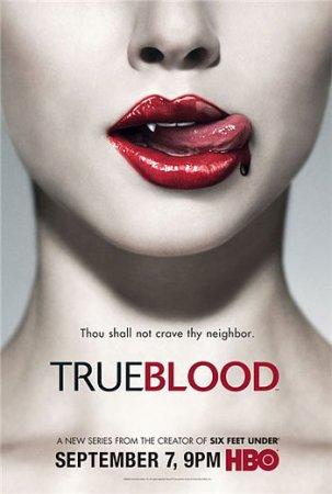 Настоящая кровь / True Blood (5 сезон/2012) HDTVRip