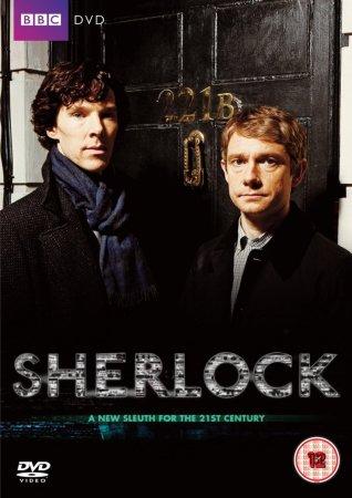 Шерлок вернется в четвертом сезоне