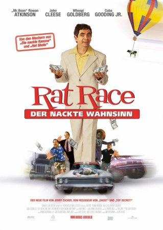 Крысиные бега / Rat Race (2001) DVD9 + DVD5 + DVDRip