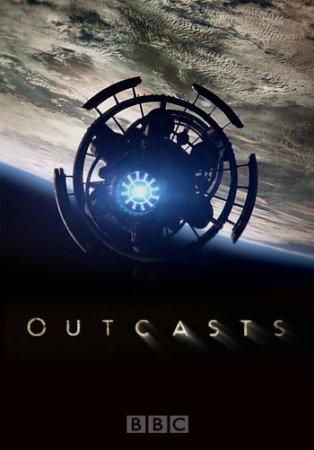 Изгои / Outcasts (2011) HDTVRip
