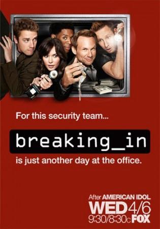 Лучшая охрана / Взлом / Breaking In (2011) HDTVRip