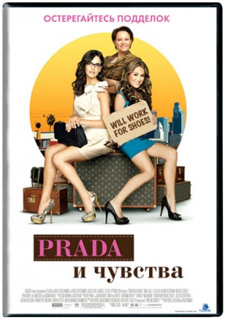 Prada и чувства (2011) BDRip 720p + HDRip 1400/700 Mb