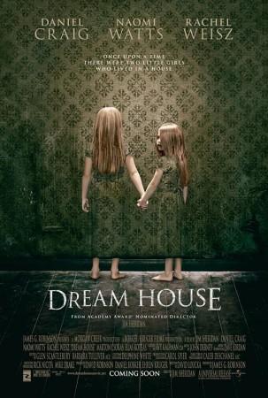 Дом грёз (2011) DVDRip 1400 Mb